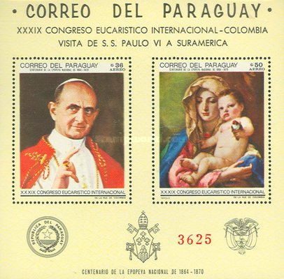 [Airmail -  Visit of Pope Paul VI in the 39th International Eucharistic Congress in Bogota, Colombia - Christian Paintings, Typ ]