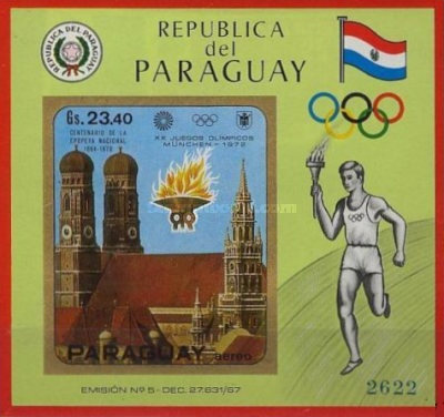 [Airmail - Olympic Games - Munich, Germany (1972), type ]