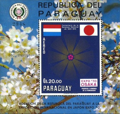 [Airmail - Events in Japan - World's Fair Osaka, Winter Olympic Games - Sapporo, Japan (1972) - Paintings from the National Museum - Tokyo, Typ ]