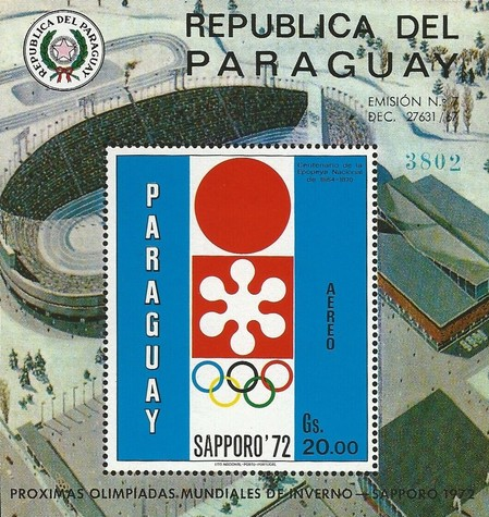[Airmail - Events in Japan - World's Fair Osaka, Winter Olympic Games - Sapporo, Japan (1972) - Paintings from the National Museum in Tokyo, Typ ]