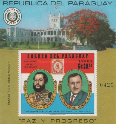 [Airmail - The 100th Anniversary of First Paraguayan Stamps, Typ ]