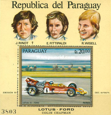 [Airmail - Old and New Racing Cars, тип ]