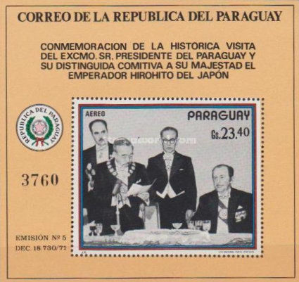 [Airmail - Visit of the President of Paraguay in Japan, type ]