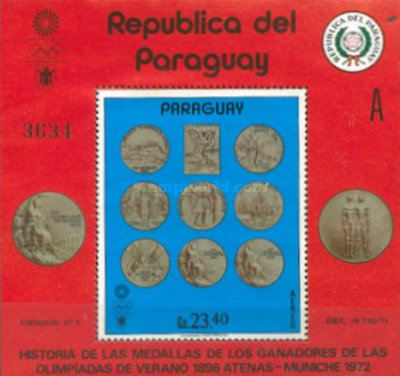 [Airmail - Medals of the Summer Olympic Games 1896 to 1972, тип ]