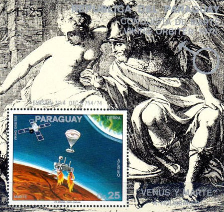 [Airmail - Paintings - Ancient Gods - Space Vessels, Typ ]