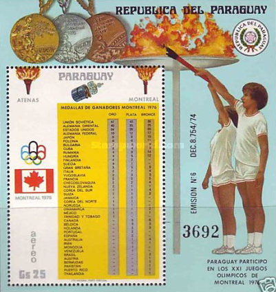 [Airmail - Gold Medal Winners of the Summer Olympic Games - Montreal, Canada, Typ ]