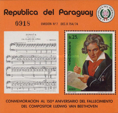 [Airmail - The 150th Anniversary of the Death of Ludwig van Beethoven, 1770-1827, Typ ]