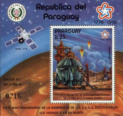 [Airmail - The 200th Anniversary of the Independence of the United States of America - Space Travel, Typ ]