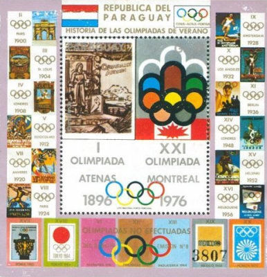 [Airmail - History of the Olympic Games - Gold and Silver Medal Winners, Typ ]