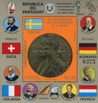 [Airmail - The 80th Anniversary of the Death of Alfred  Nobel, 1833-1896, and the 75th Anniversary of Nobel Prize Award, Typ ]