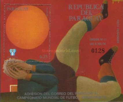 [Airmail - Football World Cup - Argentina 1978, Typ ]