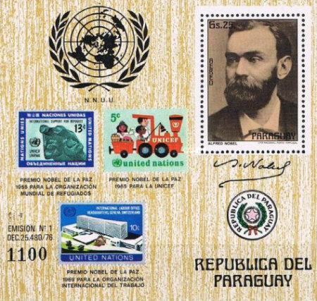 [Airmail - Nobel Peace Prize for the United Nations Organization, Typ ]