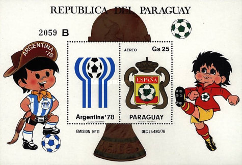 [Airmail - Football World Cup - Spain (1982), Typ ]
