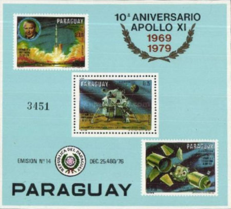 [Airmail - The 10th Anniversary of the First Manned Moon Landing, type ]