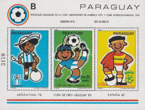 [Airmail - Football Gold Cup, Uruguay, Typ ]