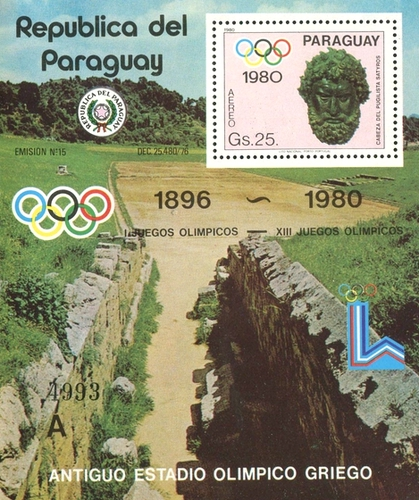 [Airmail - Olympic Games of Modern Era, Typ ]