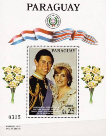 [Airmail - Wedding of Prince Charles and Lady Diana Spencer, Typ ]
