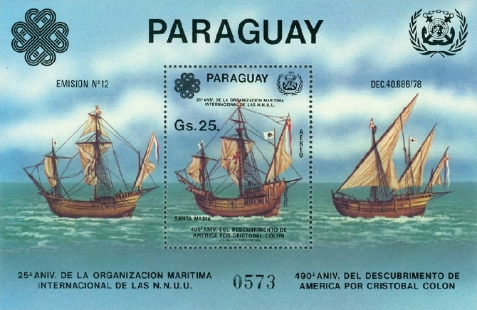 [Airmail - The 25th Anniversary of International Maritime Organization (IMO) and the 490th Anniversaryof the Discovery of America, Typ ]