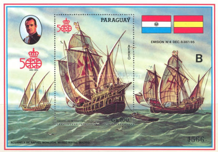 [Airmail - The 500th Anniversary of the Discovery of America - Sailing Ships, type ]