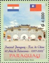 [The 45th Anniversary of the Diplomatic Relations Between China and Paraguay, type ]