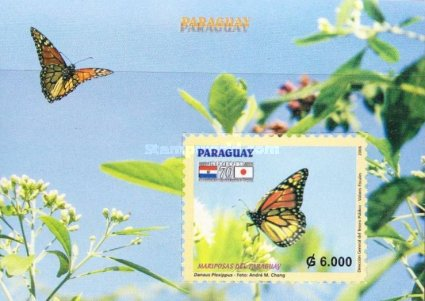[The 70th Anniversary of Japanese Immigrants in Paraguay - Butterflies, Typ ]