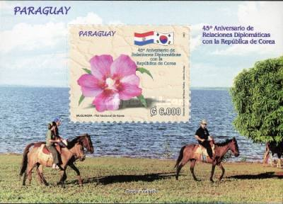 [The 45th Anniversary of Diplomatic Relations with Republic of Korea, Typ ]