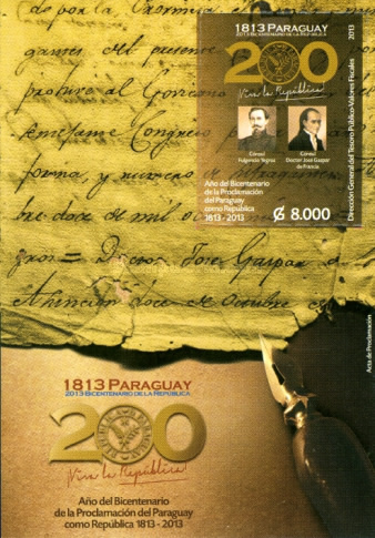 [The 200th Anniversary of the Proclamation of Paraguay as Republi, Typ ]