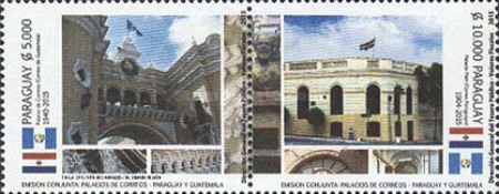 [Mail Offices of Guatemala and Paraguay - Joint Issue with Guatemala, type ]
