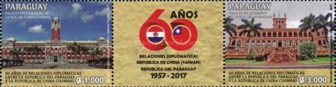 [The 60th Anniversary of Diplomatic Relations with Taiwan, type ]