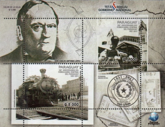 [The 160th Anniversary of Rail Transport in Paraguay, type ]