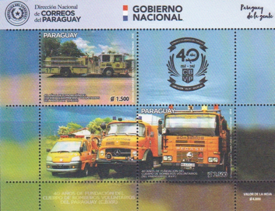 [The 40th Anniversary of the Volunteer Firefighters Corps of Paraguay, Typ ]