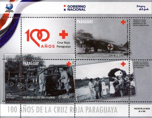 [The 100th Anniversary of the Paraguayan Red Cross, type ]