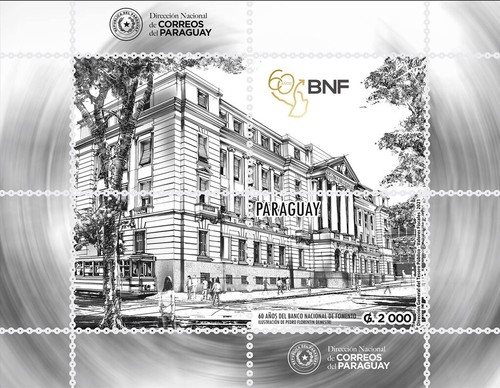 [The 60th Anniversary of the National Bank of Development, Typ ]