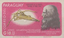 [Airmail - Italian Contribution to Space Exploration, Typ AAK3]