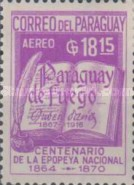 [Airmail - The 50th Anniversary of the Death of Ruben Dario, Poet, 1867-1916, Typ AAU2]