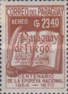 [Airmail - The 50th Anniversary of the Death of Ruben Dario, Poet, 1867-1916, Typ AAU3]