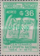 [Airmail - The 50th Anniversary of the Death of Ruben Dario, Poet, 1867-1916, Typ AAU4]