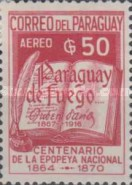 [Airmail - The 50th Anniversary of the Death of Ruben Dario, Poet, 1867-1916, Typ AAU5]