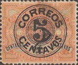 [Telegraph Stamps Overprinted & Surcharged, type AD1]