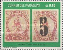 [The 100th Anniversary of the First Postage Stamps of Paraguay (1970), Typ AFB]