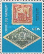 [The 100th Anniversary of the First Postage Stamps of Paraguay (1970), Typ AFC]