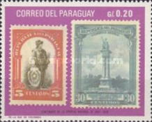 [The 100th Anniversary of the First Postage Stamps of Paraguay (1970), Typ AFD]