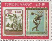 [The 100th Anniversary of the First Postage Stamps of Paraguay (1970), Typ AFG]