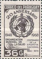 [Airmail - The 20th Anniversary of World Health Organization, Typ AFY]