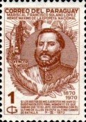 [The 100th Anniversary of the Death of Marshal Francisco S. Lopez, 1827-1870, Typ AJV]
