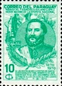 [The 100th Anniversary of the Death of Marshal Francisco S. Lopez, 1827-1870, Typ AJV5]