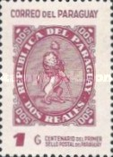 [The 100th Anniversary of First Postage Stamps in Paraguay, Typ AKT]