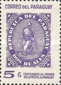 [The 100th Anniversary of First Postage Stamps in Paraguay, Typ AKW]