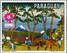[Airmail - Events in Japan - World's Fair Osaka, Winter Olympic Games - Sapporo, Japan (1972) - Paintings from the National Museum in Tokyo, Typ ANC]