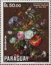 [Airmail - Flower Paintings, Typ ANP]